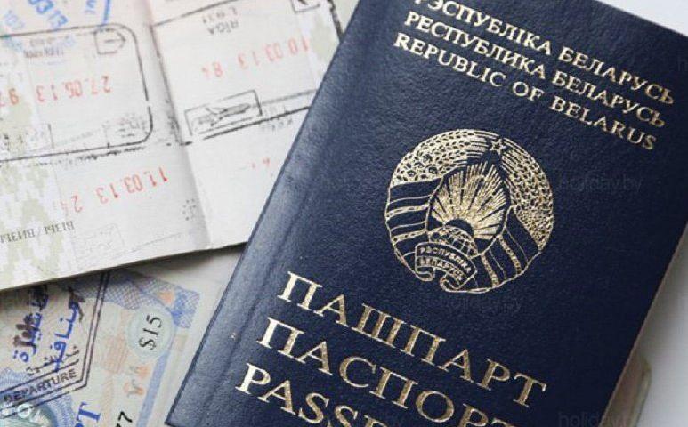 За выходные девятерым отказано в выезде: Госпогранкомитет напомнил белорусам проверить паспорта