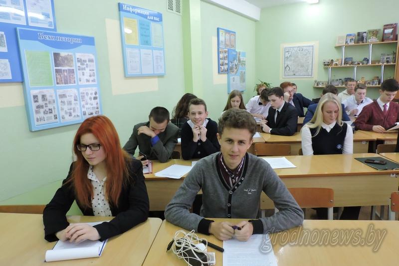 История, математика и китайский. В Гродно в 11-ый раз пройдет областной конкурс исследовательских работ по учебным предметам «Хрустальная Альфа»