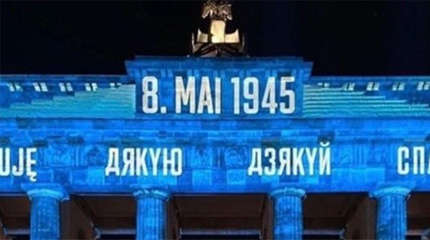 В Германии на белорусском языке поблагодарили за освобождение от нацизма
