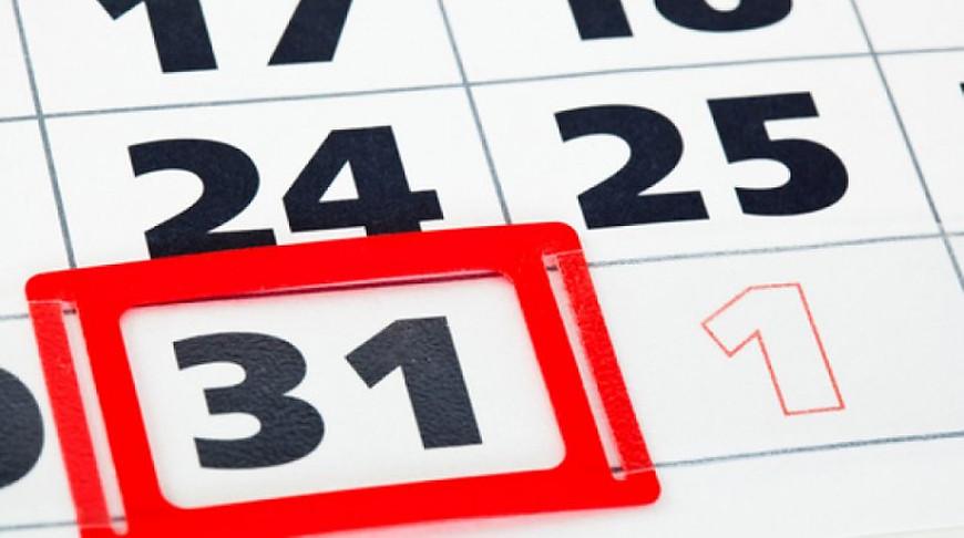 Правительство обещает изучить возможность сделать 31 декабря и 2 января выходными