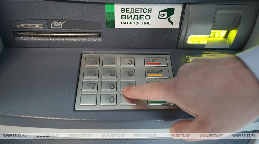 Беларусбанк возобновил выдачу в банкоматах и кассах валюты по карточкам