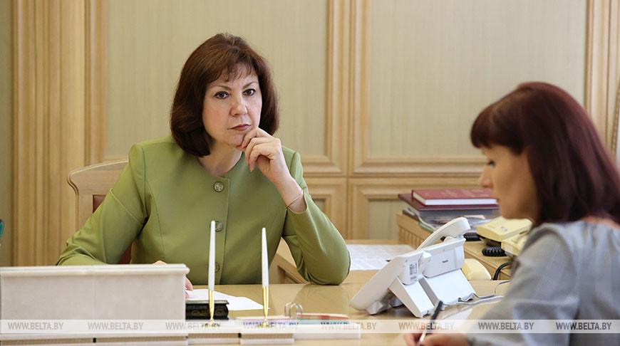 Наталья Кочанова: во время прямой линии люди передавали слова признательности и благодарности Президенту