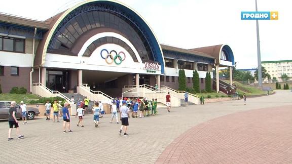 В Гродно болеть за спортсменов на Евроиграх в комфортной зоне можно будет абсолютно бесплатно (+видео)