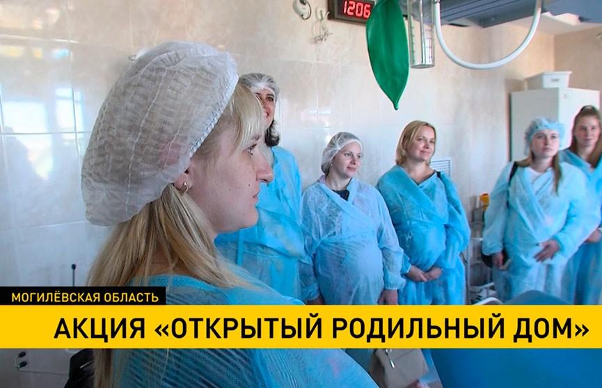 Акция «Открытый родильный дом» стартовала в Беларуси (+видео)