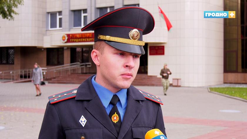 УВД Гродненского облисполкома дало официальный комментарий в преддверии выходных дней