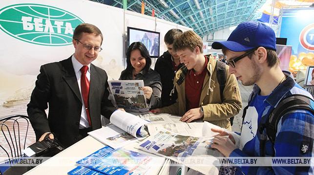 В Минске начинает работу ХХІІІ Международная специализированная выставка «СМІ ў Беларусі»