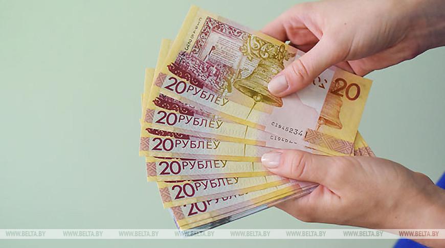 Бюджет прожиточного минимума с 1 февраля составит Br239,87