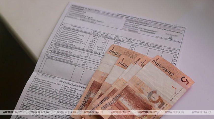 В Беларуси определен порядок формирования тарифов на ЖКУ