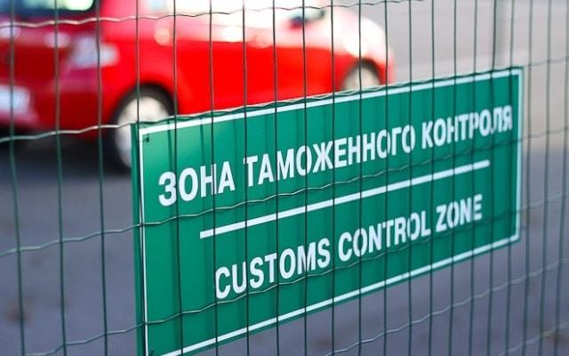 Что чаще всего не декларируют граждане при перемещении товаров через границу