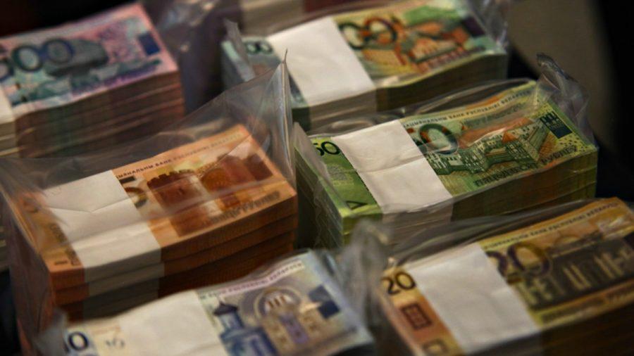Как белорусские банкноты защищают от подделок