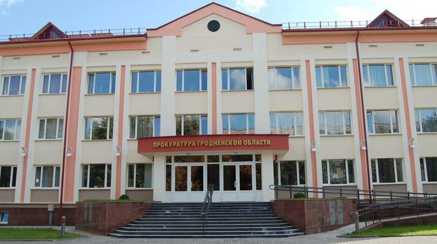 В Гродненской области снизилось число тяжких и особо тяжких преступлений