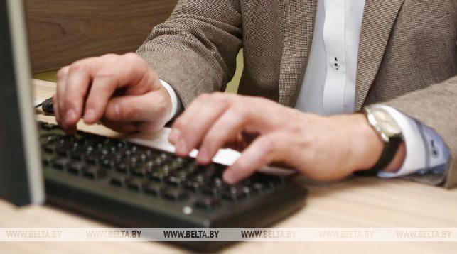В законодательство о не занятых в экономике внесены изменения