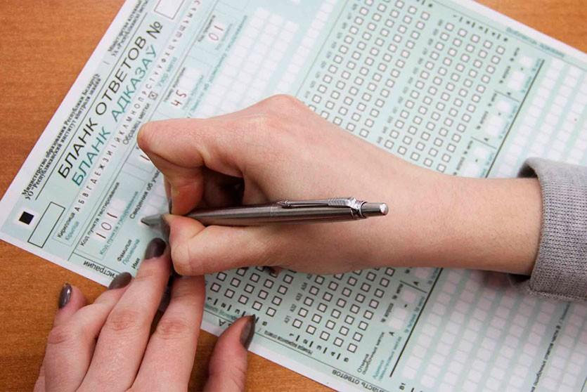 В Беларуси стартовал третий этап репетиционного тестирования