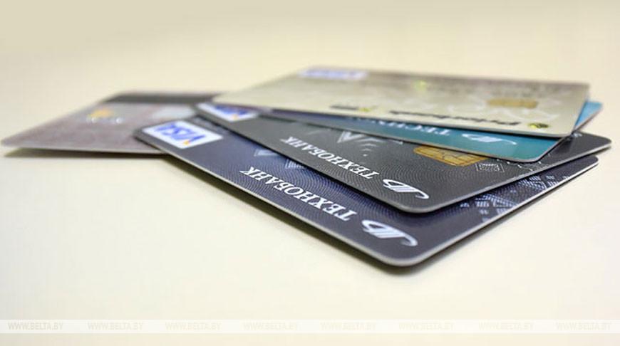 Банки призывают использовать безналичные платежи и дистанционные каналы оплаты