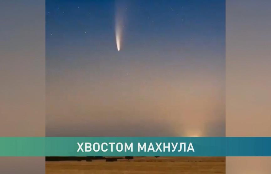 Хвостом махнула. Самую яркую комету за последние 7 лет наблюдали на протяжение двух недель