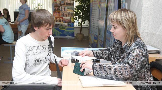 Регистрация на ЦТ в резервные дни начинается в Беларуси