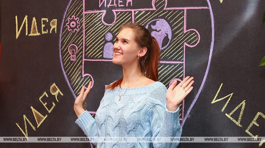 Гродненских финалистов конкурса «100 идей для Беларуси» научат секретам успешной презентации проекта