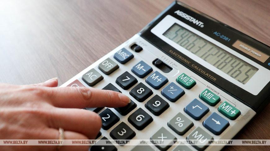 Около Br1,8 млрд планируется дополнительно направить в 2020 году на зарплаты бюджетникам