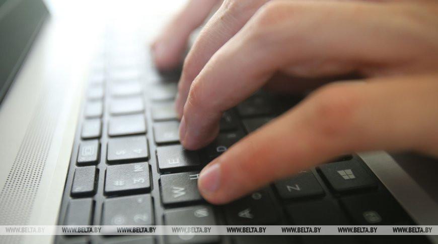 Более 2 млн белорусов приняли участие в онлайн-переписи