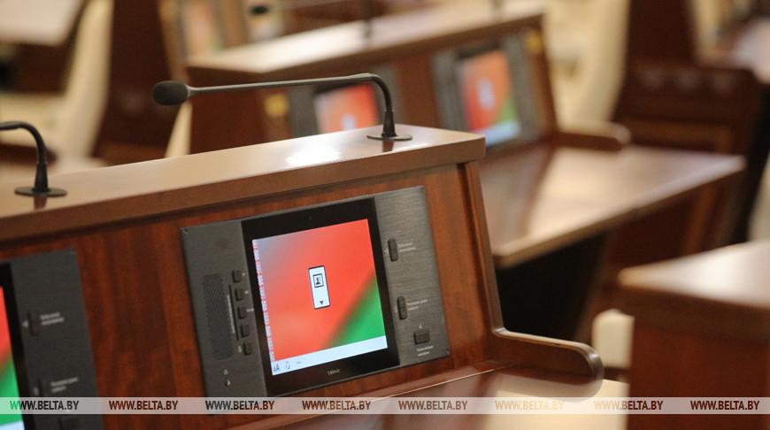 В Беларуси завершается выдвижение кандидатов в депутаты Палаты представителей