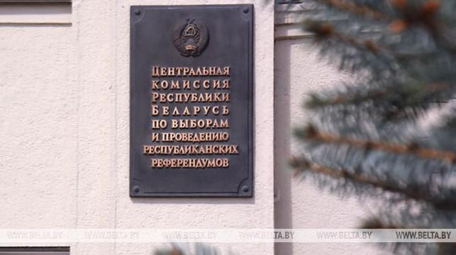 Лидия Ермошина назвала возможную дату выборов Президента Беларуси — 30 августа 2020 года