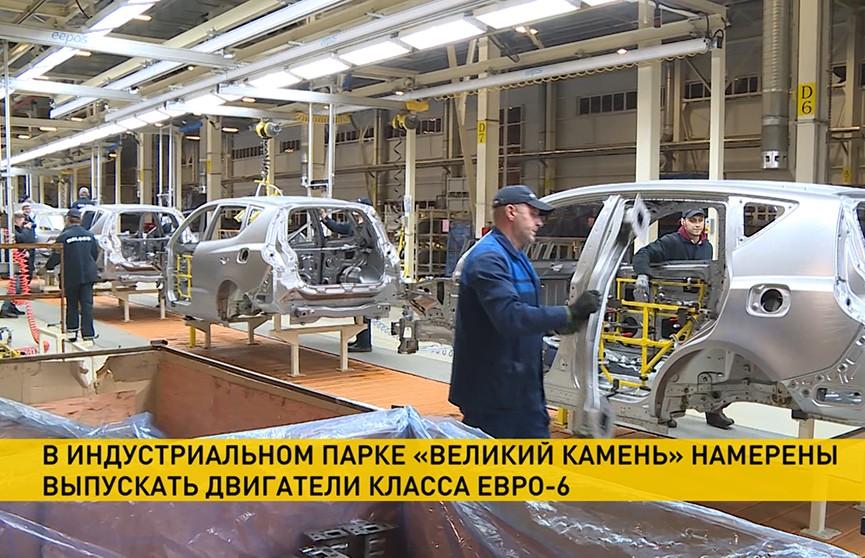 Беларусь намерена начать выпуск автомобилей для служб такси (+видео)