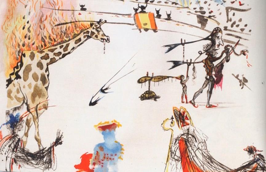Гравюру Сальвадора Дали «Горящий жираф» украли из галереи за… 32 секунды