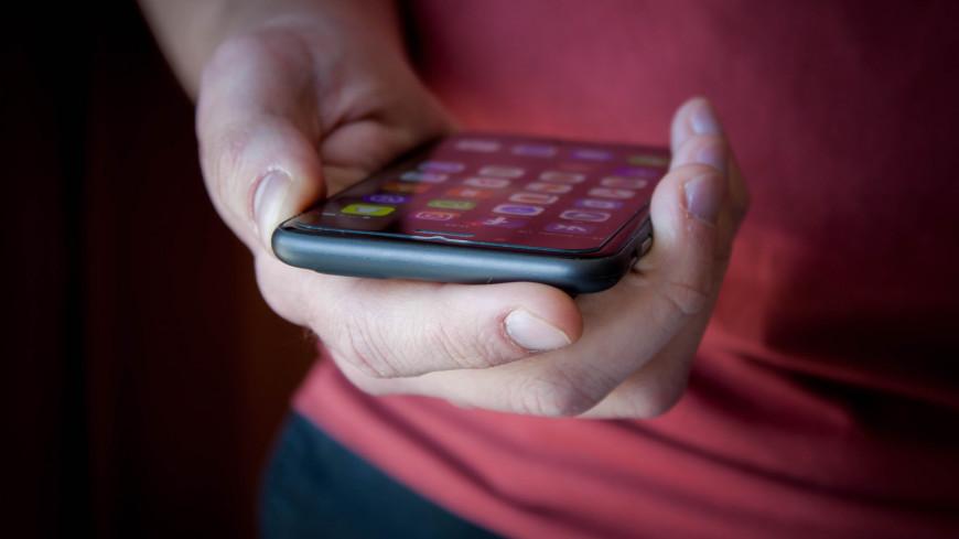 Эксперты перечислили вредоносные Android-приложения, которые лучше удалить