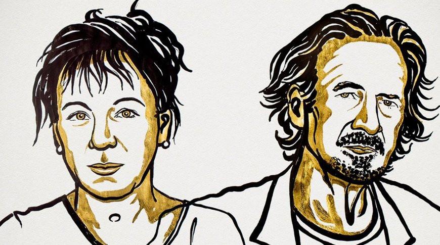 Нобелевская премия по литературе присуждена Петеру Хандке и Ольге Токарчук