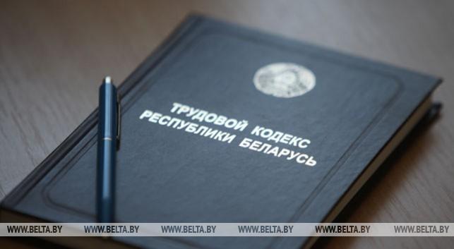 Более 200 статей Трудового кодекса подверглись изменениям