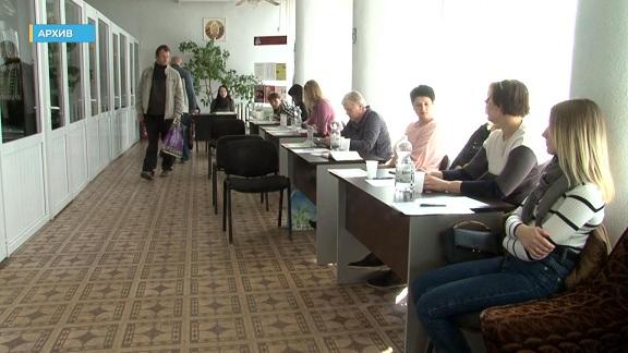 Областная ярмарка вакансий пройдёт в Гродно 24 июля