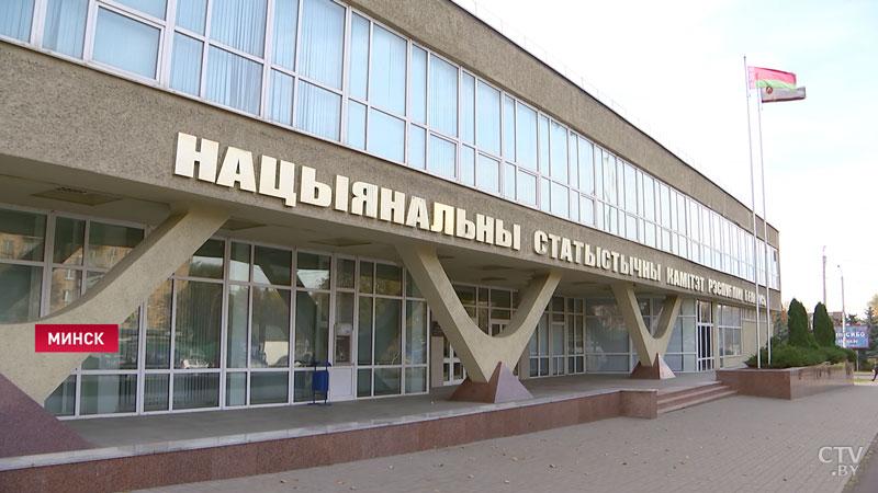 Перепись населения Беларуси пройдет с 4 по 30 октября
