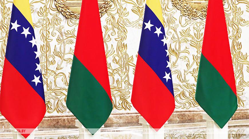Александр Лукашенко подтверждает готовность к дальнейшему развитию сотрудничества с Венесуэлой