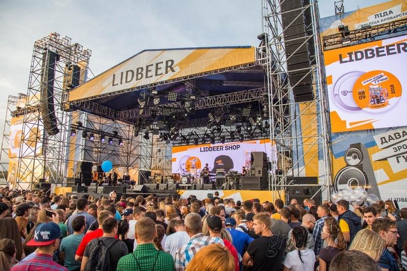 LIDBEER 2019: большой фудкорт, квесты и громкие хедлайнеры
