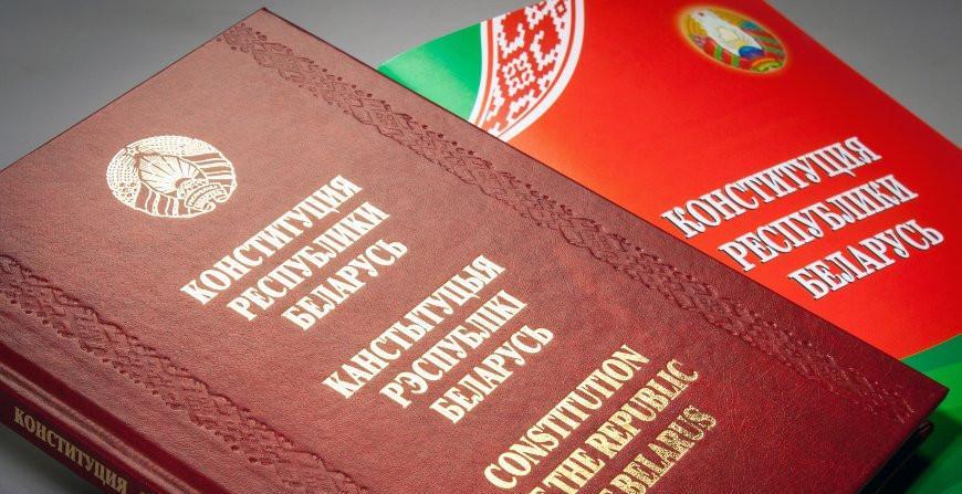 """Александр Лукашенко об изменениях в Конституцию: никто """"под себя"""" ничего делать не собирается"""