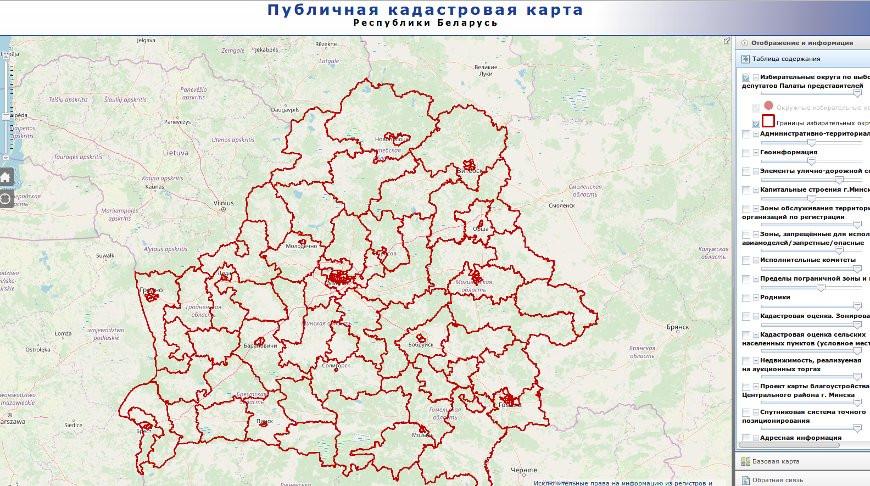 Информация о кандидатах в депутаты появилась на публичной кадастровой карте