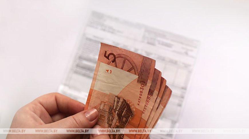 Плата за ЖКУ в 2020 году при нормативном потреблении увеличится не более чем на $5 — Минжилкомхоз