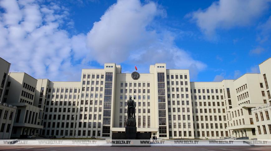 Перенос рабочих дней в 2021 году - Совмин принял решение о трудовом графике