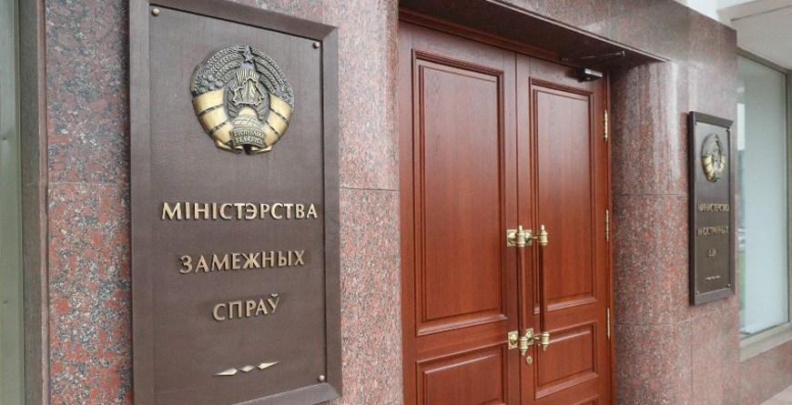 """МИД Беларуси осудил намерения провести акцию памяти в честь """"прóклятых солдат"""" в польской Гайновке"""