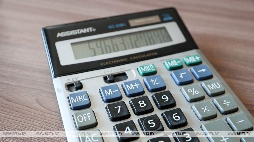 В Беларуси с 1 ноября установлены новые размеры минимальных потребительских бюджетов