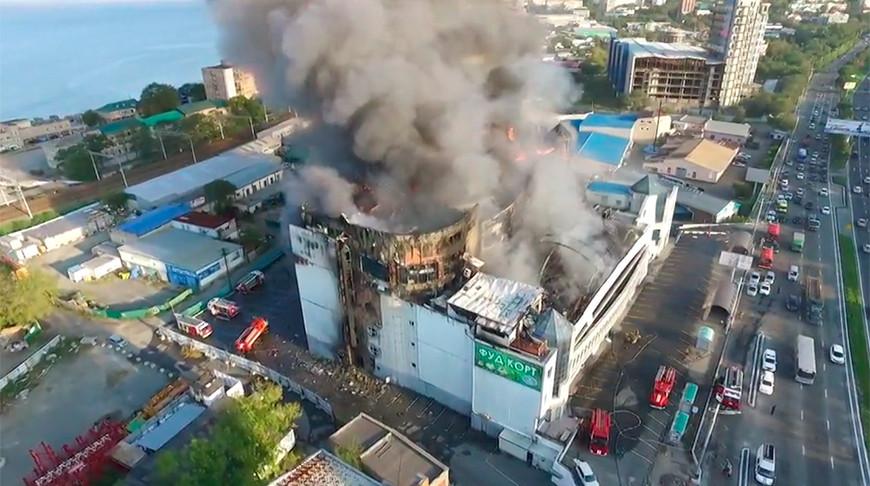 Во Владивостоке от мощного пожара пострадал крупный торговый центр