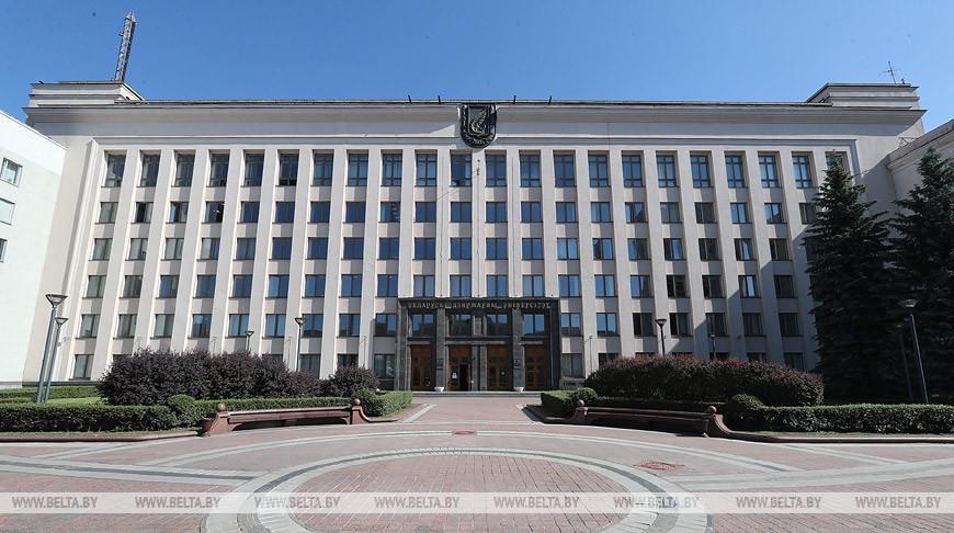 БГУ рассматривает возможность проведения аттестации студентов онлайн