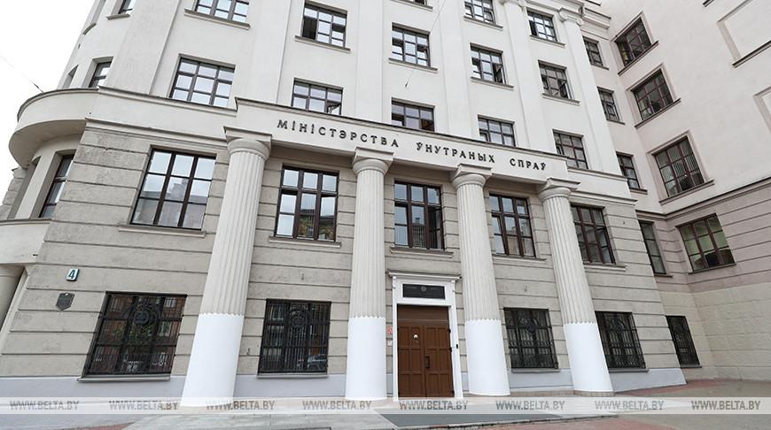 МВД: 22 ноября за нарушение законодательства о массовых мероприятиях задержаны 345 человек