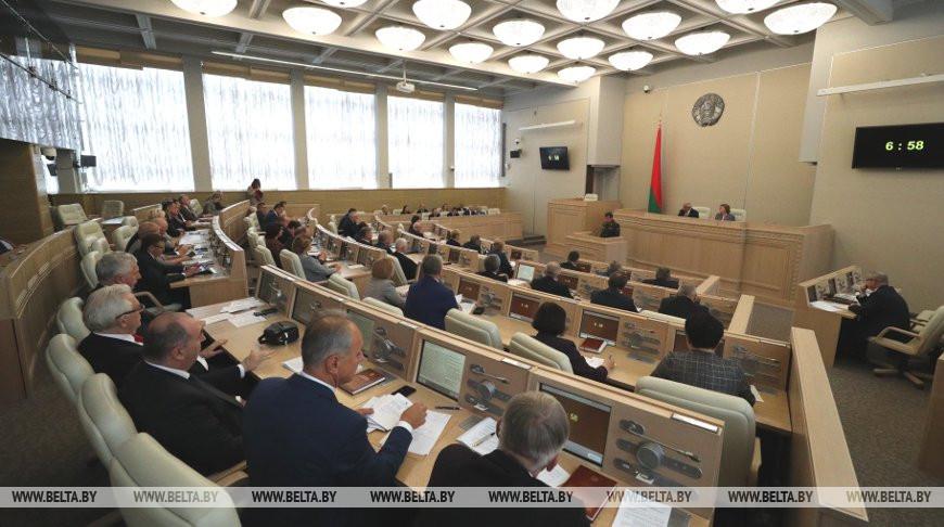 Выступление Михаила Мясниковича на открытии седьмой сессии Совета Республики Национального собрания Беларуси шестого созыва