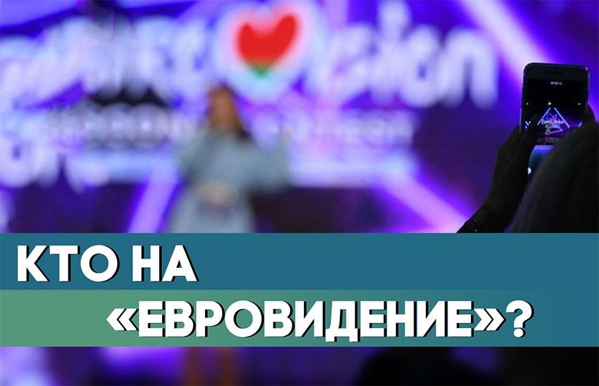 «Евровидение-2020»: группа VAL представит Беларусь на конкурсе. Чем она покорила жюри и зрителей? (+видео)