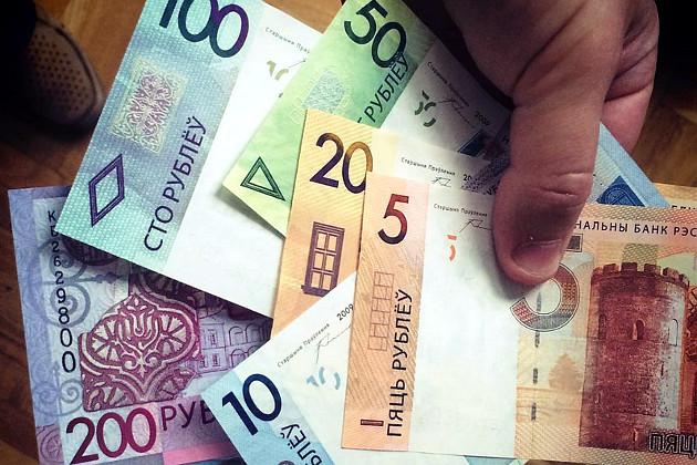 Средний размер трудовых пенсий с 1 мая составит Br411,5
