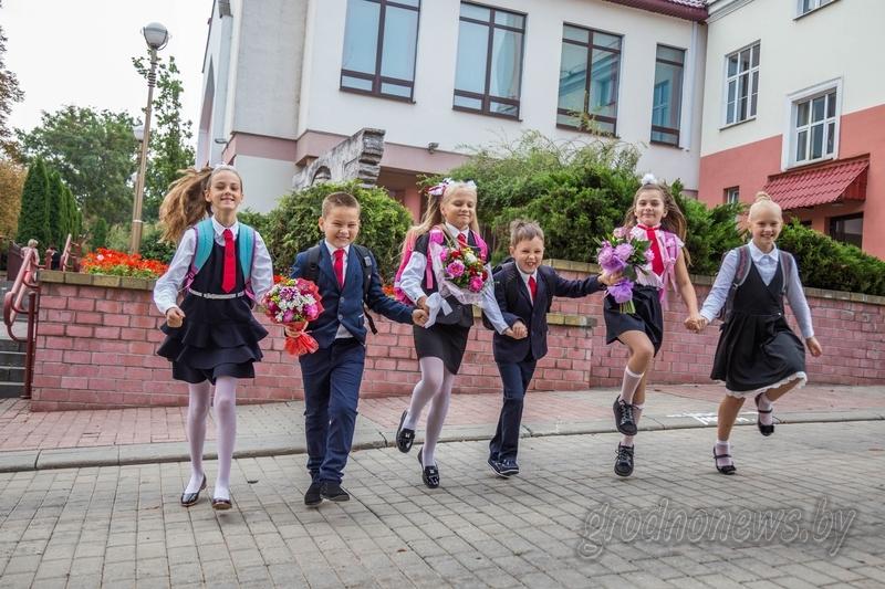 С Днем учителя! Поздравление облисполкома и областного Совета депутатов