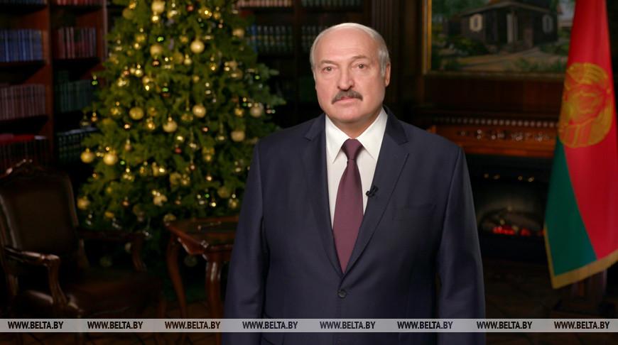 Александр Лукашенко поздравил белорусов с Новым 2020 годом
