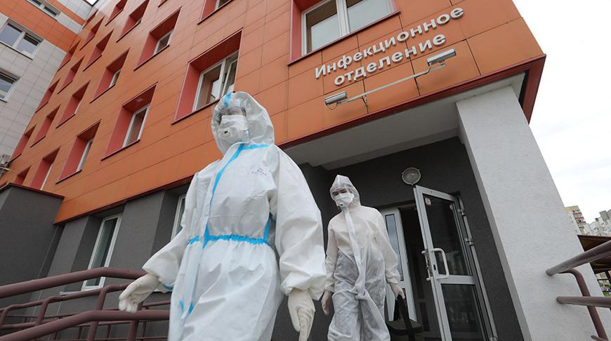За сутки в Беларуси зарегистрированы 1805 пациентов с COVID-19, выписаны - 2177
