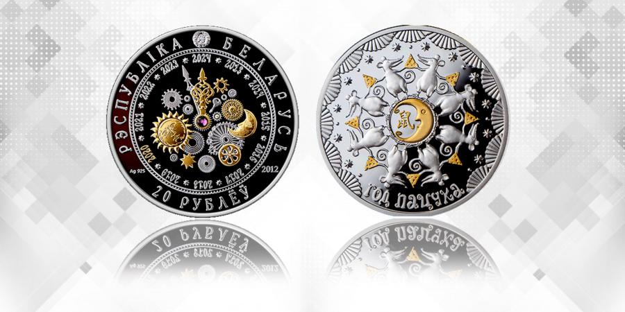 Нацбанк выпускает памятную монету «Год пацука». На это стоит посмотреть